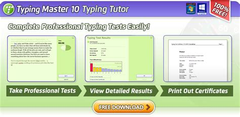 typing master 10 complete version free download