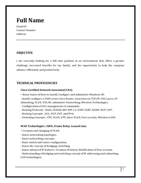 Ccna resume sample for freshers jpg 1275x1650